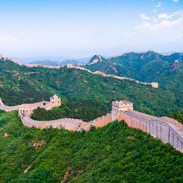 Discovering a majestic China